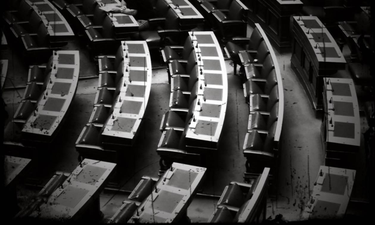 Βουλή - Έντονη κριτική στην κυβέρνηση για Eurogroup: Δεν σας έμεινε καμία κόκκινη γραμμή