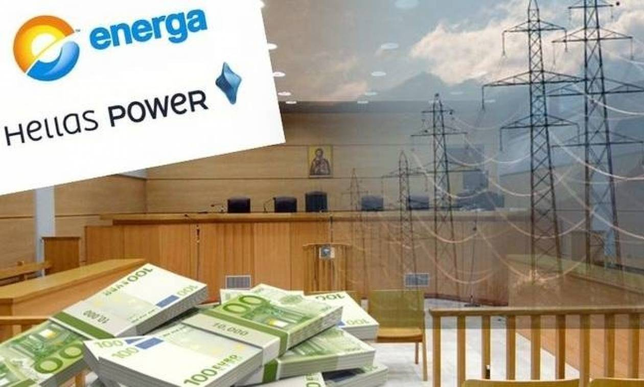 Σκάνδαλο Energa - Hellas Power: Ποιος θα πάρει τα 103 εκατ. ευρώ;