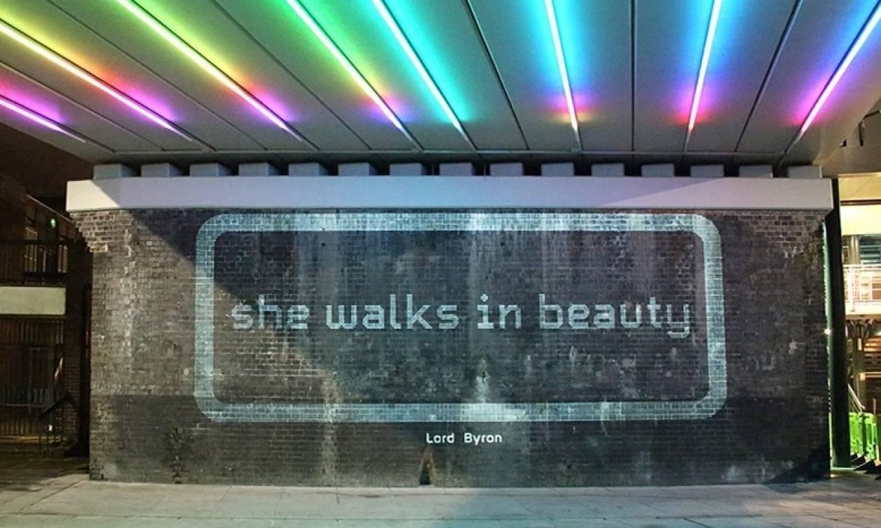 Στίχοι από… φως, «χαραγμένοι» πάνω σε έναν τοίχο! (pics+vid)