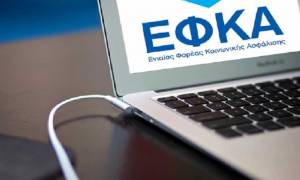 Απόλυτο χάος στον ΕΦΚΑ: Λάθη στη μεταφορά δεδομένων και... άλλες ιστορίες