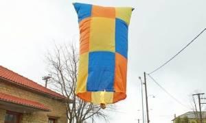 Απόκριες και Καθαρά Δευτέρα - Κοζάνη: Τα αερόστατα στον Πεντάλοφο Κοζάνης