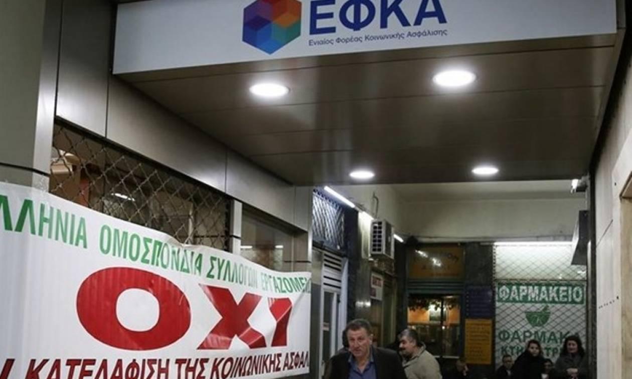 ΕΦΚΑ:Τα ταμεία είναι μείον και κάνουν... σκόντο σε περιπτώσεις αυξημένων ασφαλιστικών εισφορών!