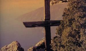 Γιατί λέγεται Μεγάλη η Σαρακοστή;