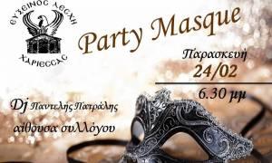 Αποκριάτικο Πάρτι για μικρούς και μεγάλους απο την Εύξεινο Λέσχη Χαρίεσσας