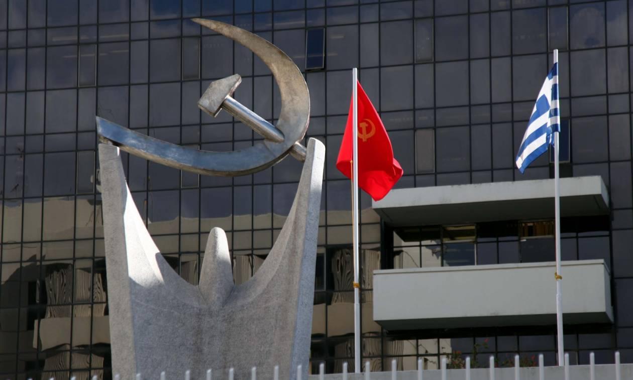 ΚΚΕ: Απάτη της κυβέρνησης τα αντισταθμιστικά μέτρα