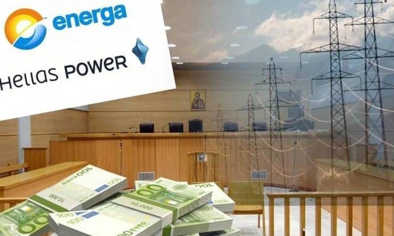 Ανατροπή στο σκάνδαλο της Energa: Αντιμέτωποι ξανά με ισόβια οι κατηγορούμενοι