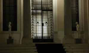 Μαξίμου: Ο Μητσοτάκης να συμμαζέψει τον αντιπρόεδρο του