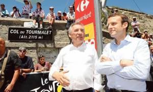 Γαλλία: Συμμαχία Μακρόν - Μπαϊρού στις προεδρικές εκλογές