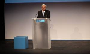 Παυλόπουλος: Ανεκτίμητη η προσφορά του «Ιδρύματος Σταύρος Νιάρχος»