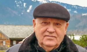 Ο Γκορμπατσόφ πουλάει τη βίλα του στις Βαυαρικές Άλπεις έναντι 7 εκατ. ευρώ