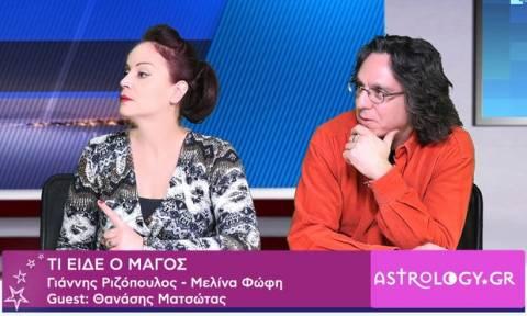 Τι είδε ο Μάγος: Η επιρροή της Ηλιακής έκλειψης στην Ελλάδα