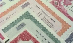 ΟΔΔΗΧ: Δημοπρασία εξάμηνων εντόκων την 1η Μαρτίου