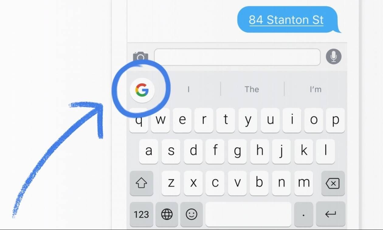 Η Google φέρνει τα πάνω-κάτω στις συσκευές iPhone (Vid)
