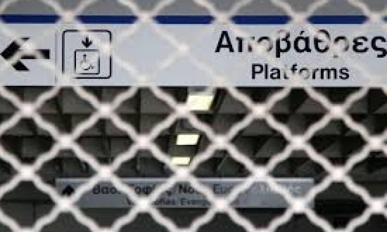Ποιοι σταθμοί του μετρό  θα είναι κλειστοί την Κυριακή (26/2)
