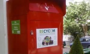 Δήμος Θεσσαλονίκης: Τοποθέτηση κάδων ανακύκλωσης για ρούχα και παπούτσια
