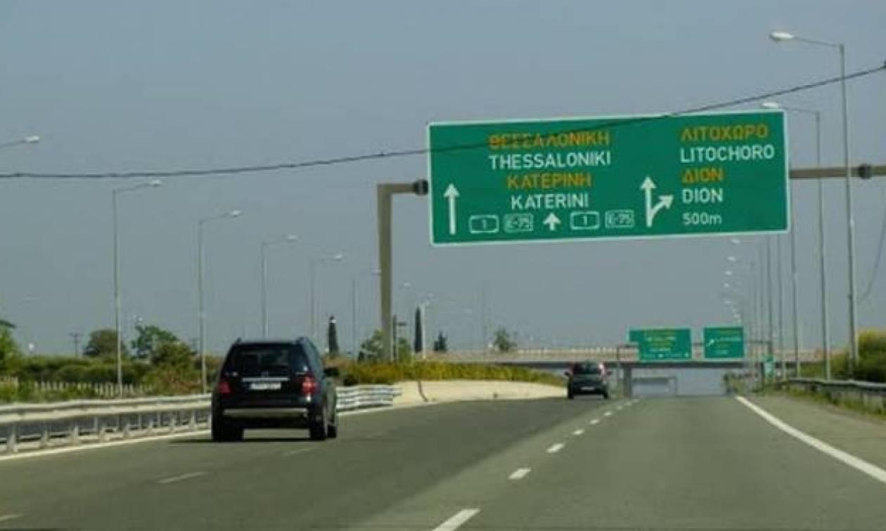 Θεσσαλονίκη: Ομαλά εξελίσσεται η έξοδος της Καθαράς Δευτέρας