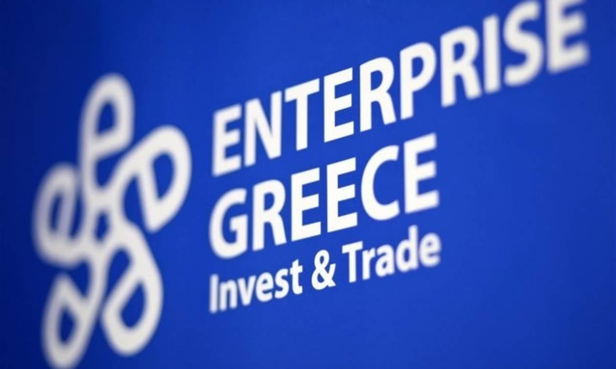 Επιχειρηματικές συναντήσεις από την Enterprise Greece