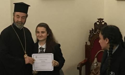 Υπερηφάνεια! Μαθήτρια της Αστόριας νικήτρια διαγωνισμού ορθογραφίας