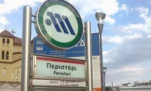 Προσοχή – Μετρό: Κλειστός ο σταθμός «Περιστέρι» από την Τετάρτη και για τρεις ημέρες