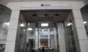 ΕΦΚΑ: Παράταση καταβολής για τις εισφορές Ιανουαρίου