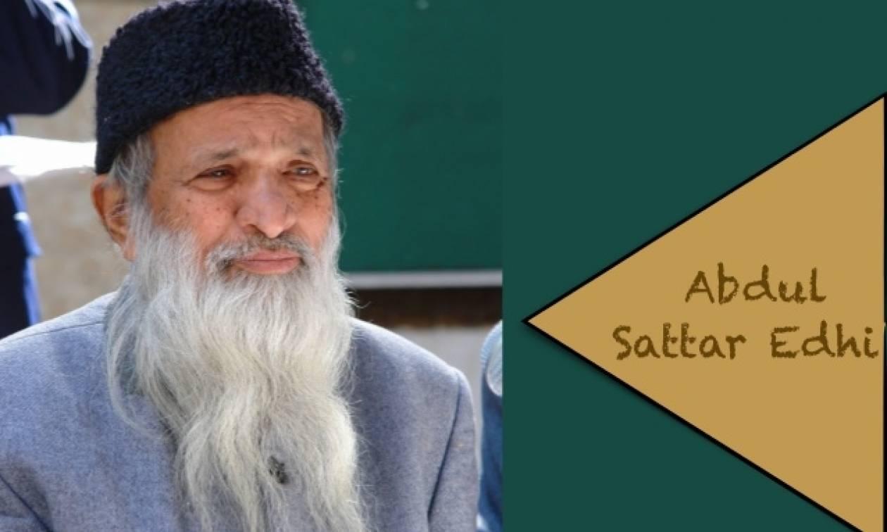 Abdul Sattar Edhi: Ποιος ήταν ο άγγελος των φτωχών!