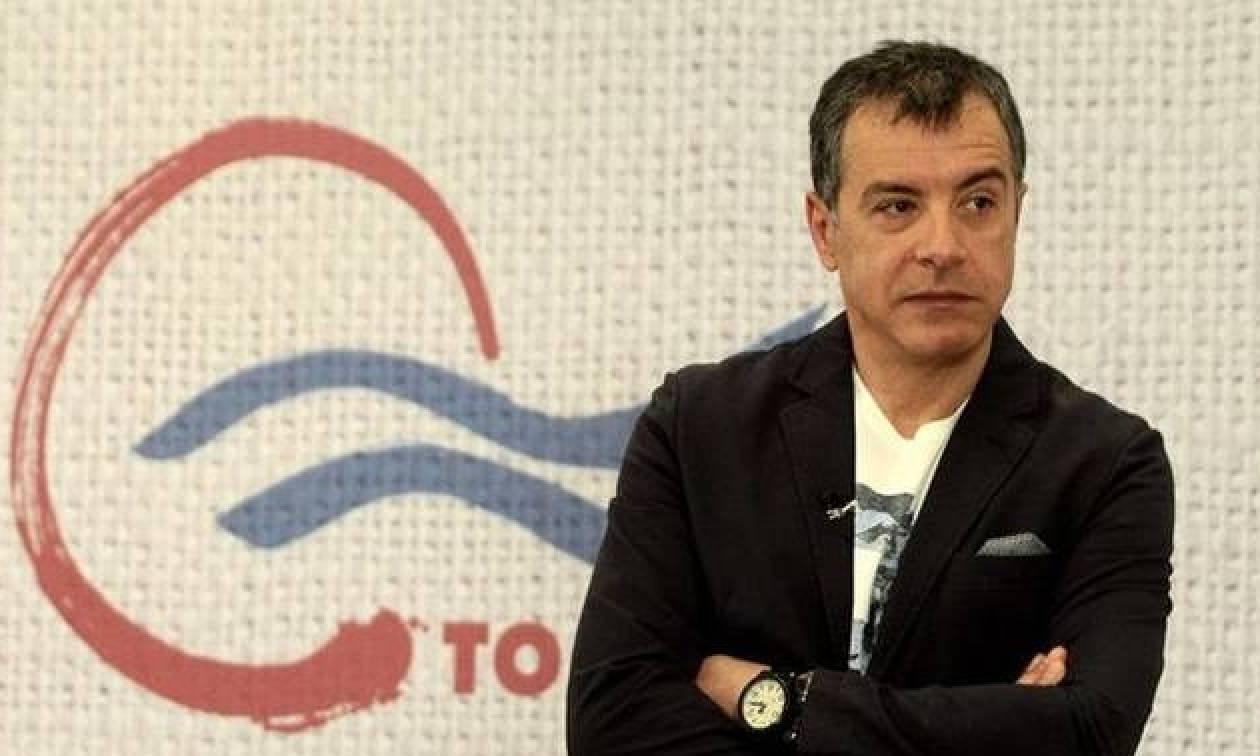 Θεοδωράκης: Να μην μειωθούν τα πρόστιμα του ΚΟΚ