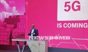 MWC 2017: Στον ρυθμό του 5G κινείται η παγκόσμια τηλεπικοινωνιακή αγορά