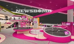 MWC 2017: Ψηλά η Ελλάδα στα 5G πλάνα της Deutsche Telekom