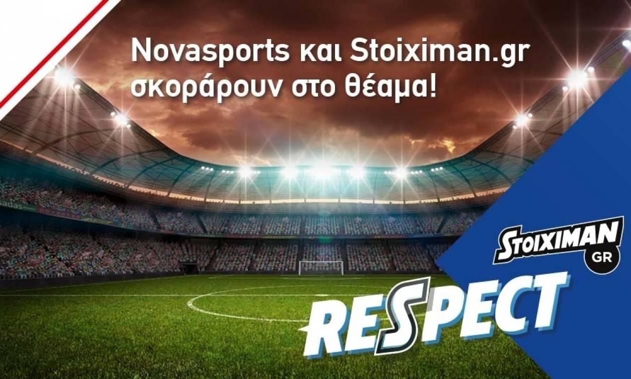 «Respect»: Συνεργασία Νovasports και Stoiximan.gr για τις καλύτερες φάσεις της Super League