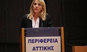 Περιφέρεια Αττικής: Πιλοτικό πρόγραμμα για την ηλεκτρονική έκδοση εγγράφων