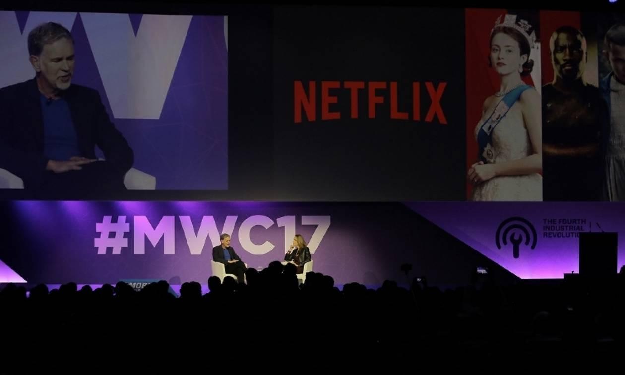 MWC 2017 - Netflix: Μόνο στο Διαδίκτυο θα είναι διαθέσιμο το video περιεχόμενο