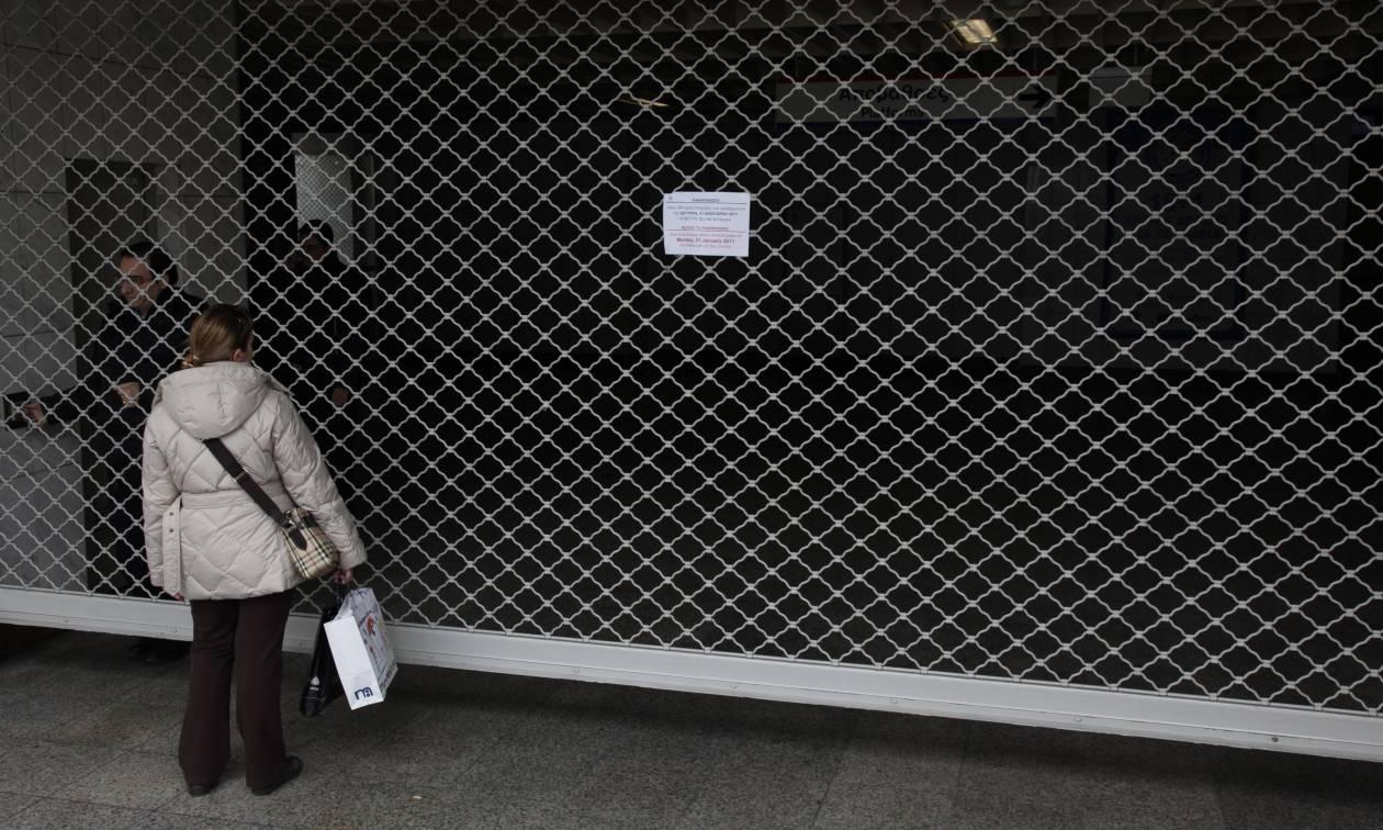 Προσοχή! Αυτοί οι σταθμοί του Μετρό θα κλείσουν το Σαββατοκύριακο (04-05/03)