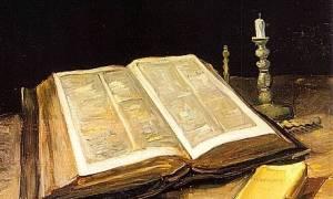 Ποιός έγραψε τα βιβλία της Αγίας Γραφής;