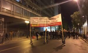 Συγκέντρωση διαμαρτυρίας και πορεία κατά των Θεσμών στο κέντρο της Αθήνας