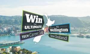 Δωρεάν διακοπές στη Νέα Ζηλανδία σε όσους σπεύσουν για συνέντευξη στο Wellington (Vid)
