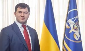 Σκάνδαλο στην Ουκρανία: Ο επικεφαλής της εφορίας κατηγορείται για κατάχρηση 70 εκατ. ευρώ!