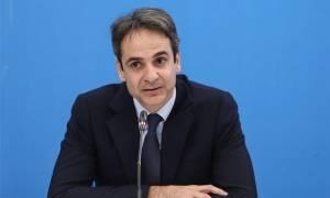 Μητσοτάκης: Οι Έλληνες πολίτες αξίζουν πολύ μεγαλύτερο σεβασμό για τις θυσίες τους