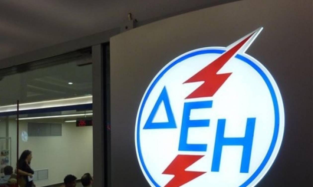 Κοζάνη: Διακοπή ηλεκτρικού ρεύματος απο την ΔΕΗ σήμερα (5/3)