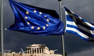 Bloomberg: Η Ελλάδα να αγοράσει ομολόγα της Ευρωπαϊκής Κεντρικής Τραπέζας