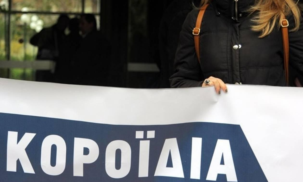Οι Έλληνες θέλουν λιγότερο Δημόσιο και μείωση φόρων