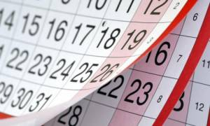 Πάσχα 2017: Πότε «πέφτουν» φέτος οι αργίες - «Φιάσκο» με την 25η Μαρτίου
