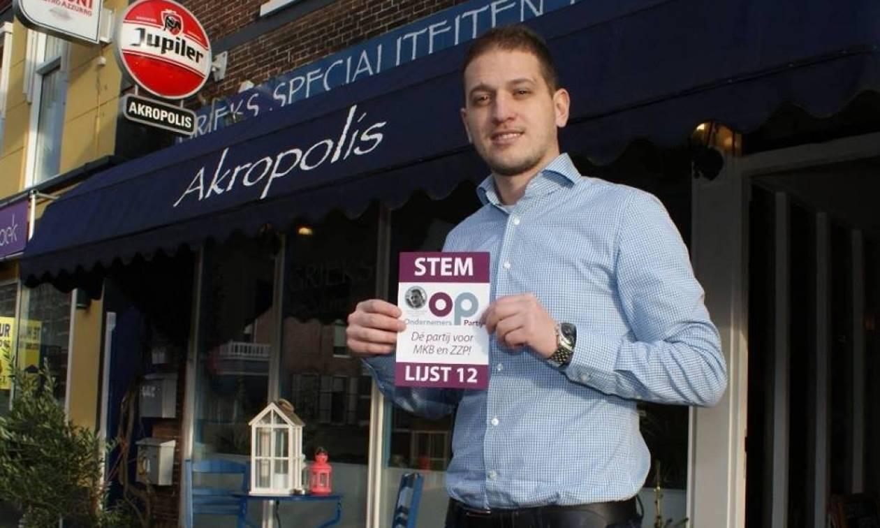 Σταύρος Θεοχάρης: Αυτός είναι ο 27χρονος Βολιώτης που κατεβαίνει υποψήφιος στις ολλανδικές εκλογές