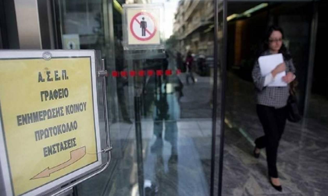 ΑΣΕΠ: Έρχονται 11 νέοι διαγωνισμοί για 994 μόνιμες θέσεις εργασίας στο Δημόσιο