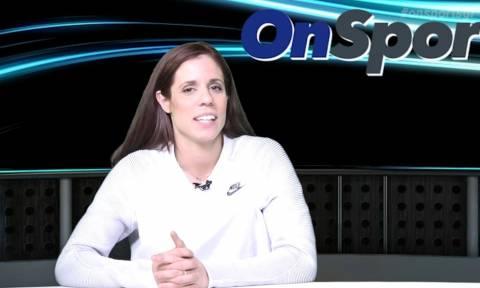 Η Κατερίνα Στεφανίδη αποκαλύπτεται στο Onsports την Ημέρα της Γυναίκας (video)