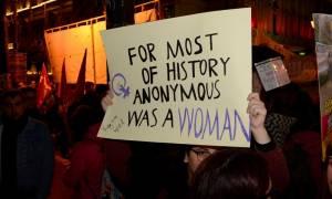 Πορεία προς τη Βουλή για την Ημέρα της Γυναίκας