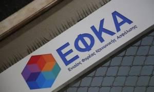 Αλαλούμ με τον ΕΦΚΑ: Δύο διαφορετικά ειδοποιητήρια έλαβε υποψήφιος συνταξιούχος