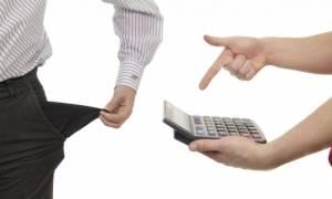 ΕΦΚΑ: Πλήρωναν χαμηλότερες εισφορές σε Εφάπαξ και τώρα εξισώνονται - Ποιους αφορά και τι πληρώνουν