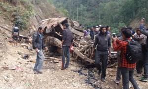 Τραγωδία στο Νεπάλ: Λεωφορείο έπεσε σε γκρεμό - Τουλάχιστον 24 νεκροί