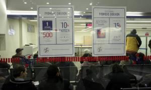 Ουρές στη ΔΕΗ: Τελευταία ημέρα σήμερα (10/03) για τη ρύθμιση των 36 δόσεων