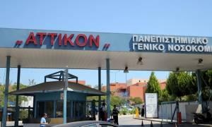 Νοσοκομείο «Αττικόν»: Για πρώτη φορά 10 χειρουργικές αίθουσες σε λειτουργία